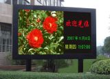 P5 ao ar livre que anuncia o painel da tela de indicador do diodo emissor de luz