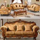 أريكة خشبيّة/يعيش غرفة أريكة مع [شيس] ردهة ([د929ب])