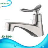 غرفة حمّام [بويلدينغ متريل] يد غسل شلال حوض صنبور