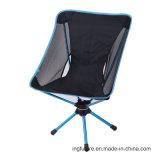 360의 회전대 휴대용 여가 Areometal 공간 의자
