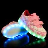 Накалять 2016 ботинок детей СИД цветастый освещает вверх ботинки ботинок СИД светящие для малышей