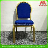 ألومنيوم معدن يكدّس مأدبة كرسي تثبيت لأنّ فندق [هلّ]