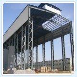 中国のプレハブQ235 Q345の現代鉄骨フレームの構造の建物