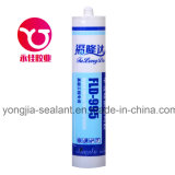 ПогодостойкmNs структурно Sealant силикона (FLD-995)
