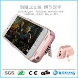 Dekking van de Lader van het Geval van de Batterij van de Bank van de macht de Reserve voor iPhone 7/7 plus