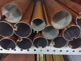 Flaseの装飾的なO整形バッフルの天井