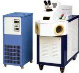 Máquina caliente-venta 300W soldadura láser con aprobación del CE (NL-ADW300T)
