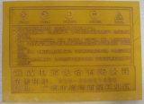Échantillons en caoutchouc de gravure