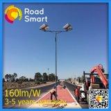 운동 측정기를 가진 1개의 태양 LED 가로등에서 옥외 15W 전부