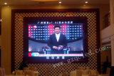 Hotel Lobby를 위한 실내 LED Video Display Screen