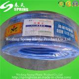 プラスチックPVC適用範囲が広いファイバーによって編まれる補強された水庭の潅漑の管のホース
