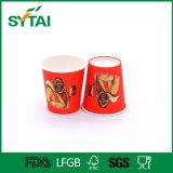Кофейные чашки пользы напитка напечатанные логосом устранимые бумажные с крышкой