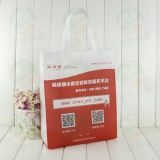3D Nonwoven Advertizing Bag (MYC-031)