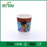 La aduana imprimió la taza de café doble del papel de empapelar de 12 onzas