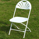 ファンBack SteelかPlastic Wedding Folding Chair