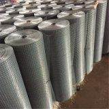 Maillage de soudure galvanisé plongé chaud en tant que matériau de construction en métal