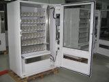 S50軽食及び飲料の自動販売機