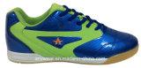 中国のフットボールの履物のインドアサッカーの靴(815-9512)