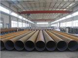 冷たい-機械処理のための引かれた精密継ぎ目が無い鋼管