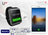 Подгонянное Uwatch 11 Compatible с Bluetooth&Card Waterproof Sports Pedometer