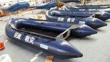 La barca gonfiabile di Canto per la barca di risparmio di vita e di salvataggio o combatte un'inondazione con il CERT del Ce