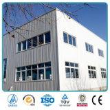 강철 구조물 짜맞춰진 상업적인 사무실 건물