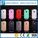 Новая наградная перемещая коробка агрегатов телефона крышки телефона для iPhone 6s/6plus