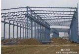 Taller de la estructura de acero en Angola