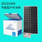 Температура двойника холодильника замораживателя 12V24V220V110V комода DC Purswave Bcd-258 258L солнечная приведенная в действие панелью солнечных батарей и батареей -20degree 0~10degree