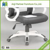 سعر حديث رخيصة تنفيذيّ حاسوب [بو] جلد قمار كرسي تثبيت (دراق)