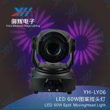 Neues der Produkt-60W bewegliches Hauptpunkt-helles Stadiums-Effekt-Verzierungs-Licht Stadiums-des Erscheinen-LED