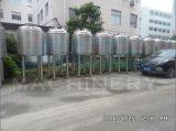 2000Lジュースおよびミルク(ACE-ZNLG-N8)のための衛生ステンレス鋼の貯蔵タンク