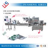 乾燥性がある分配機械が付いている自動薬のボードの包装機械