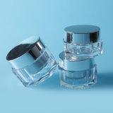 アルミニウム帽子が付いている高品質の明確なアクリルのクリーム色の瓶