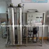 Máquina do filtro de água da purificação de água bebendo da planta de água mineral (KYRO-500)