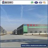 Estructura de acero prefabricada para el edificio industrial (edificio de acero)