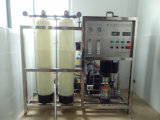 Piccola macchina industriale High-Technology dell'acqua del RO (KYRO-300)
