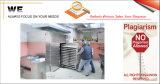 熱気のベーキングオーブン(K8006042)
