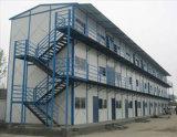 La Camera/campo di lavoro prefabbricati/ha prefabbricato la Camera (DG4-063)