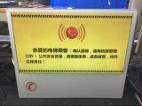 22-Inch рекламируя игрока для лифта (от 18.5 дюймов к 84 дюймов), Signage цифров