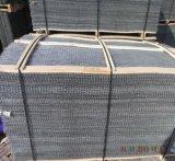 6m alambre y malla de refuerzo de malla metálica barato