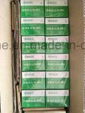 رخيصة مستهلكة علبة فولاذ نصال جراحيّة يجعل في الصين