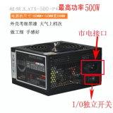 PC Fostar-300