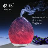 精油(HP-1010-A-2)のための新しい香りの拡散器