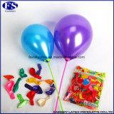 Latex-Frei 3.2g Perle Ballon