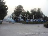 ビニールのアセテートアクリレイトの乳剤Rg-B20017