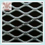 重い拡大された金属の網(良質)