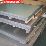 電流を通された鉄の鋼板