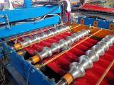 冷間圧延された鋼鉄シート成形機械
