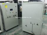 охладитель 32kw охлаженный воздухом для печи металла плавя (12C/7C) промышленной